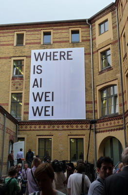 where is ai wei wei?