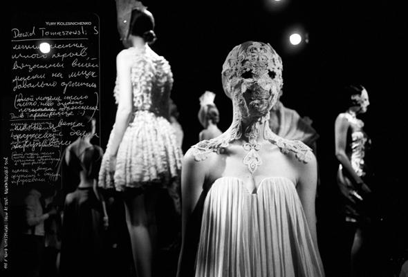 © THE PHOTODIARY™ / Chloé Richard Dawid Tomaszewski show
