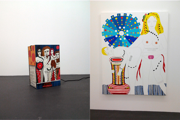 Dorothy IANNONE at Peres Project, exhibition view