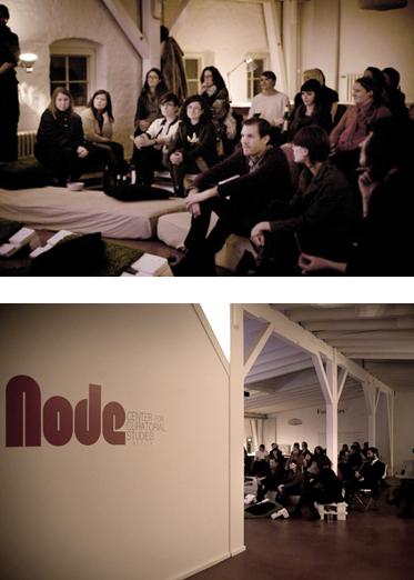 Project 35 Screening at Node