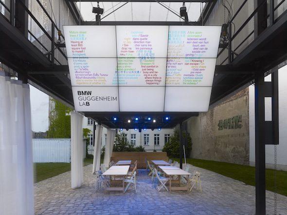 BMW Guggenheim Lab; Interior View