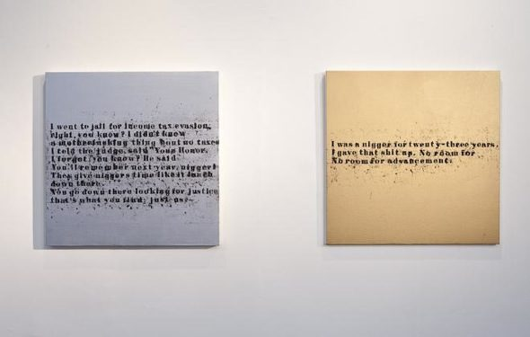 "Glenn Ligon - ""Just Us #3"" (2005), oilstick and silver paint on canvas; and ""No Room (Gold) #40"" (2007), oil and acrylic on canvas; Zabludowicz Collection, 2012."