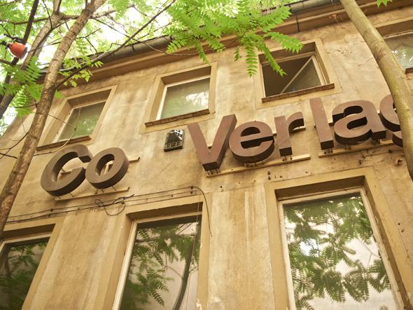 Co-Verlag at Torstrasse 111; photo: Tim Adler & Susann Zielinski aka Z.U.P.A.