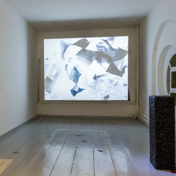 Marcelina Wellmer - 'How to Write' video projection & installation (2012), Courtesy of The Wand