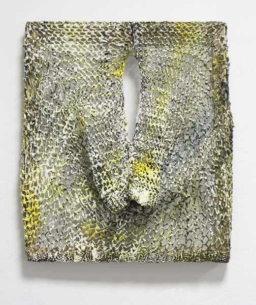 "Donna Huanca - ""Untitled (Vulva)"" (2012), woven leather and latex paint on wooden frame, 60 x 50 cm"