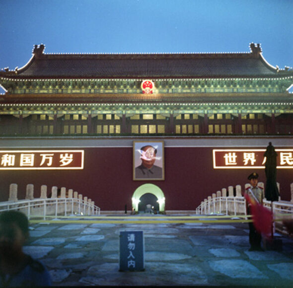"""Fulguration of """"the Magritte dove""""  on the Mao Zedong portrait at  Tiananmen Square in Beijing"""