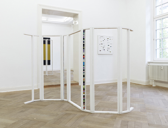 Florian Schmidt Chorus sculpture at the Figge von Rosen Gallery, Ambit