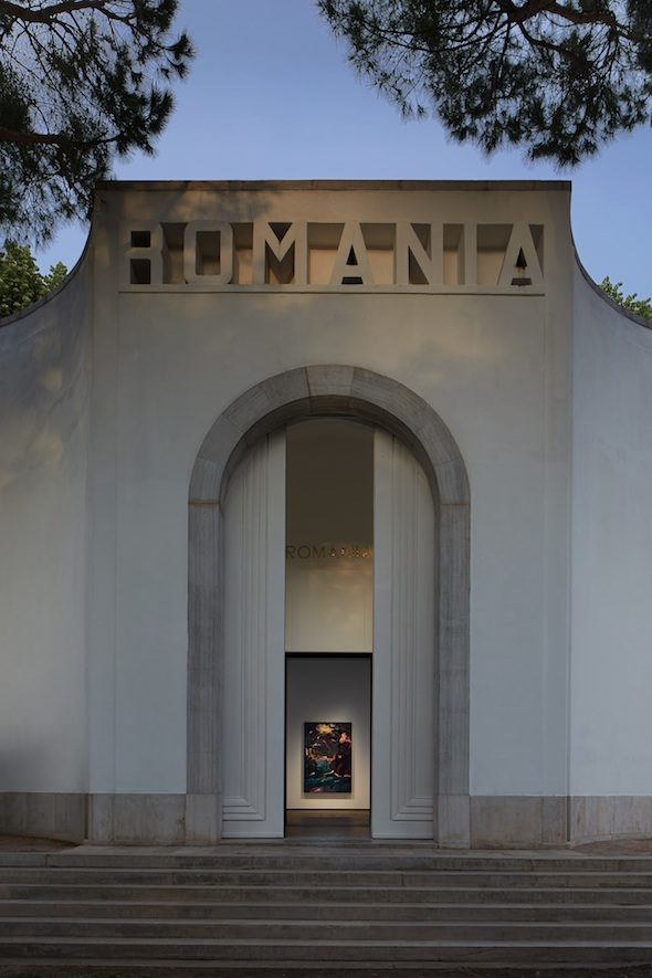 Romanian Pavilion, Entrance, Installation View; Photo by Mathias Schormann, Courtesy of the Romanian Pavilion
