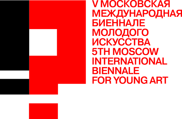 Berlin Art Link Discover Open Call Moscow Biennale