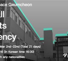 Berlin Art Link Open Call for Seoul Art Space Geumocheon