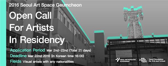 Berlin Art Link Open Call for Seoul Art Space Geumcheon