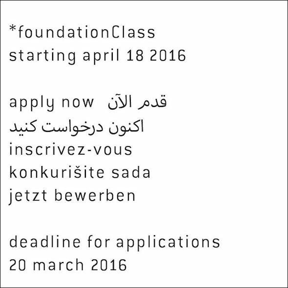 BerlinArtLink _Presents *foundationClass2016