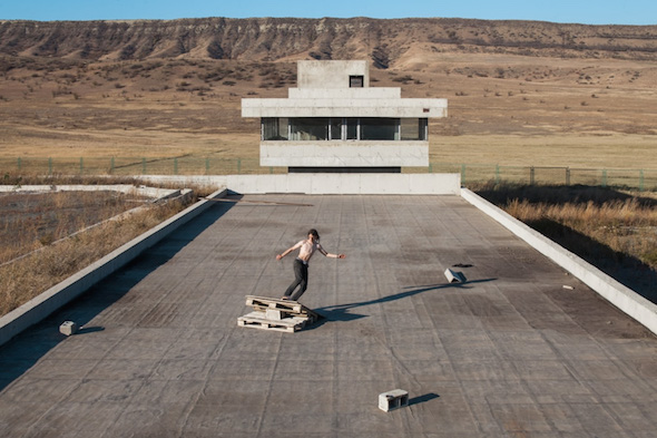 David Meskhi: 'nonexistent spot n07   (skater)', 2013,  archival pigment print on Hahnemühle Baryt papier, 13,3  x  20  cm  // Courtesy of the artist