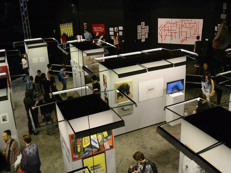 Berlin Art link Open Call for Art Fair Paratissima Skopje