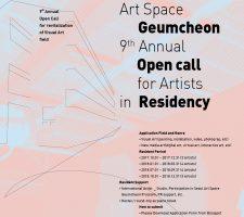 Berlin At Link Seoul Art Space GEUMCHEON open call