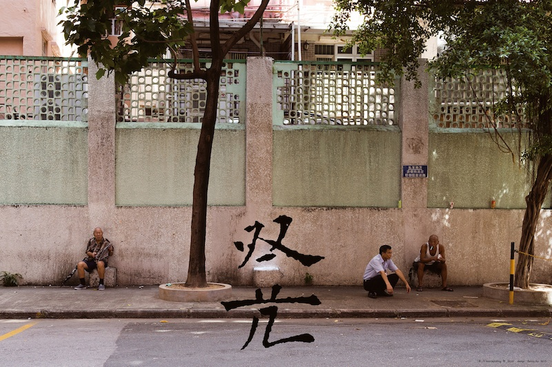 berlinartlink-words-chineseposters