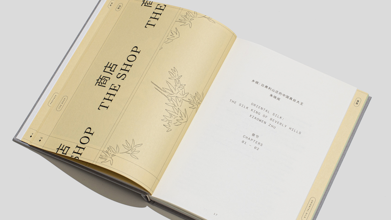 photo of the interior of a book, showing two pages with English and Chinese writing on them