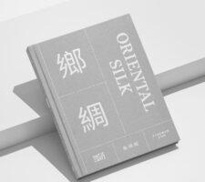 a photo of the front cover of the Oriental Silk book, in gray scale