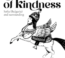 An open call for School of Kindness 2021